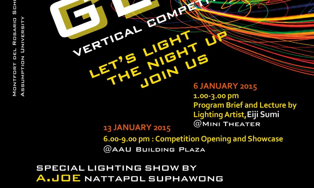 Go Glow: The Vertical Competition 2014