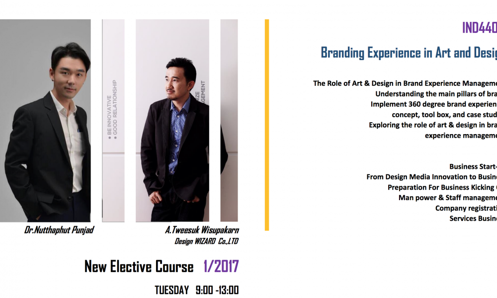 New Elective Course 1/2017 IND4409 Branding Experience in Art and Design