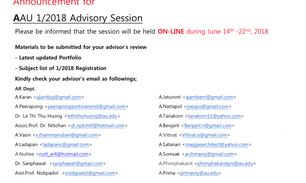 Announcement for AAU 1/2018 Advisory Session