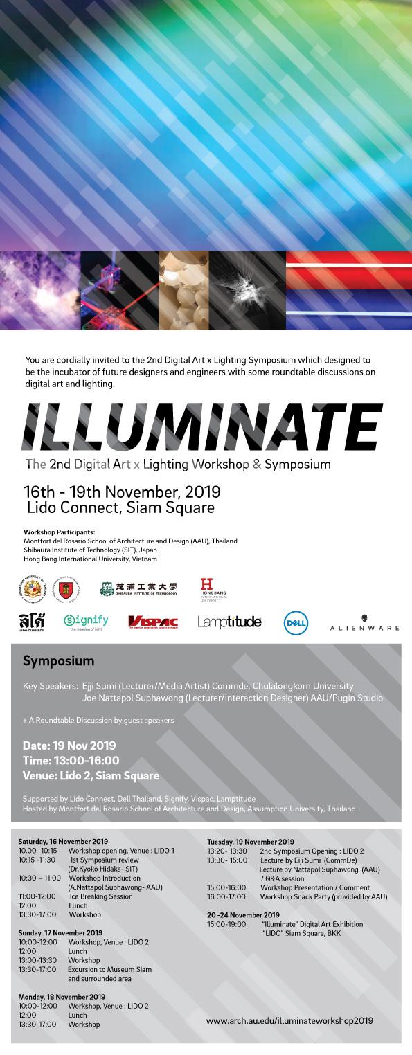 poster-illuminate-7
