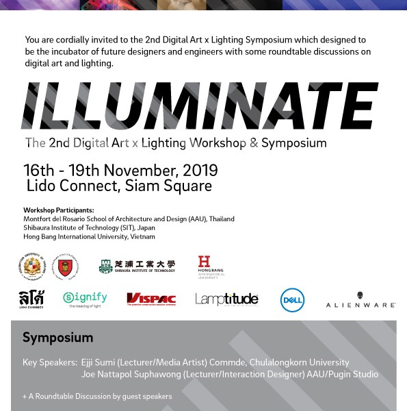 "The 2nd Digital Art x Lighting Workshop & Symposium ""ILLUMINATE"""