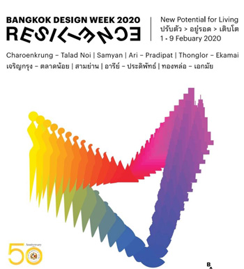AAU @ Bangkok Design Week 2020