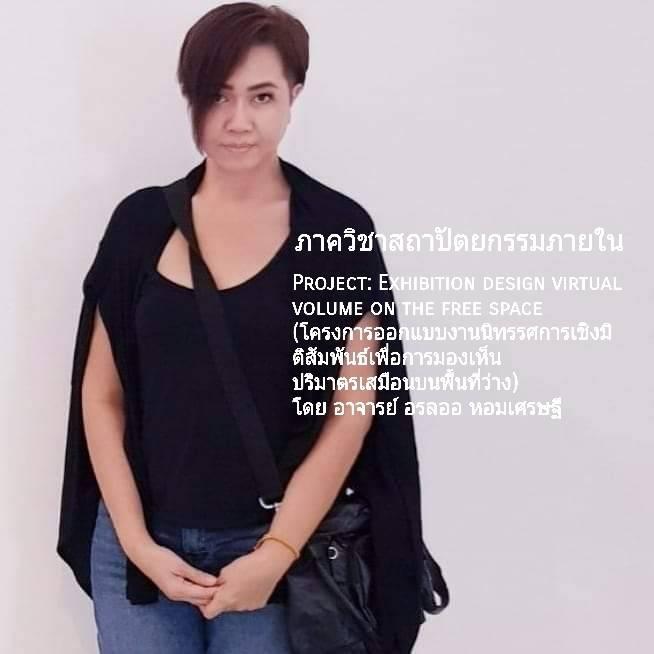 IMG_6913
